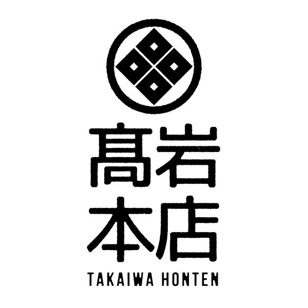 精緻的37款日式logo設計欣賞