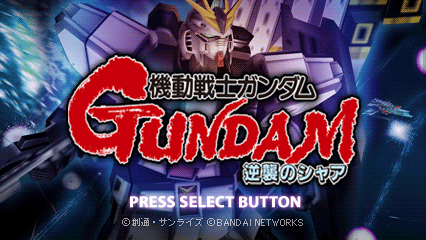 Mobile Suit Gundam Char S Counterattack On Behance