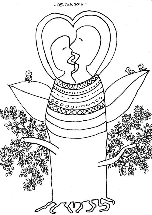 ink inktober inktober2016 ILLUSTRATION  Drawing