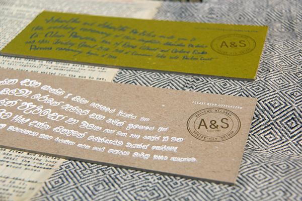 sinhala english wedding invitation on behance Sinhala Wedding Cards Poems Sinhala Wedding Cards Poems #8 sinhala wedding cards poems