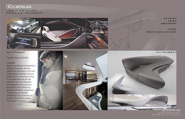 Lexus minivan interior on ccs portfolios for Ccs interior design