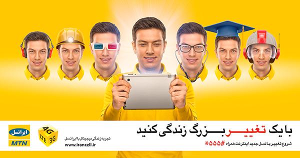 آینترنت 3G + 4G ایرانسل