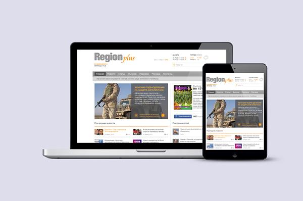 Webdesign,news,magazine,region,azerbaijan,ink,orkhan,aghammadov