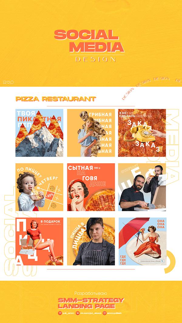 Social media 2021 «Pizza Restaurant»