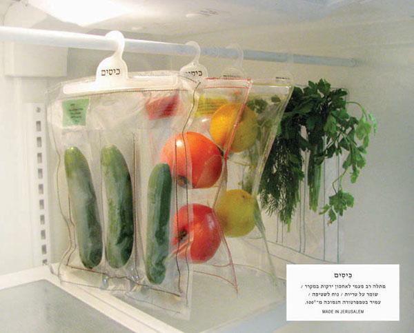 pockets refrigerated vegetable packaging design on behance