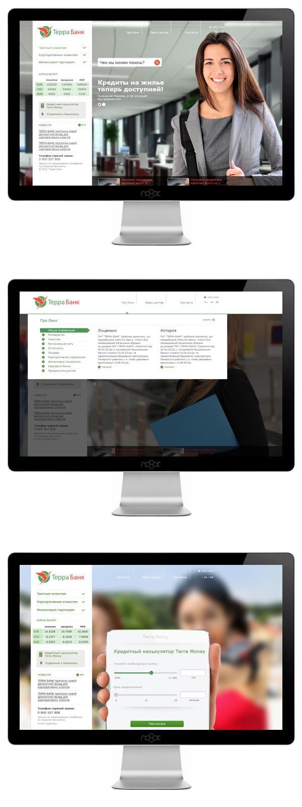 Terrabank website