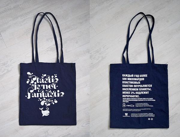 bag province plactic fantastic