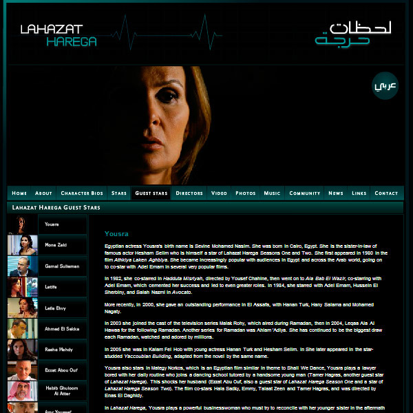 Lahazat Harega (Critical Moments) TV Show on Behance