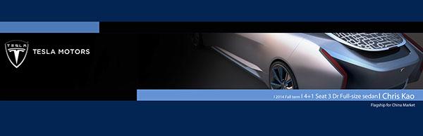 Tesla motors flagship vehicle model z on artcenter gallery for Tesla motors careers login