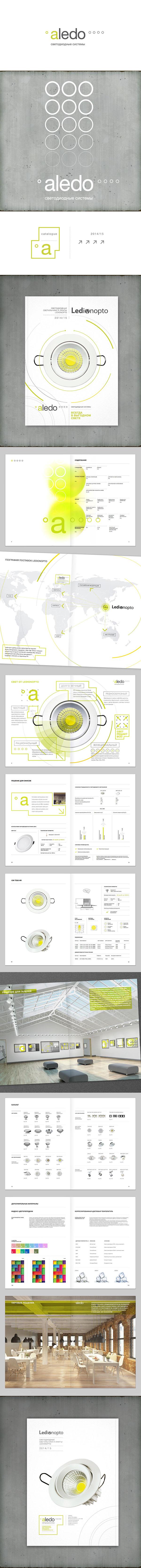 aledo lightnig solutions lightning ledionopto Catalogue publishing   InDesign print light led