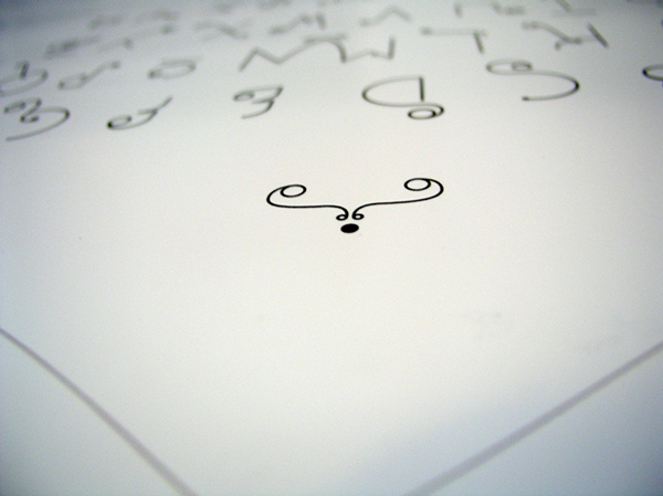 font slide circles Character Typeface decorative type design greek alphabet diaplay