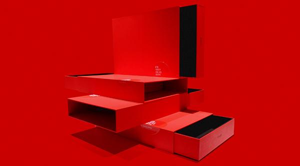 Singapore Tourism Board box red