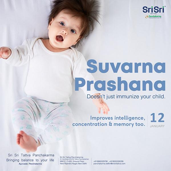 Suvarna Prashana
