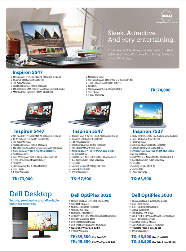 Dell Brochure Design on Student Show