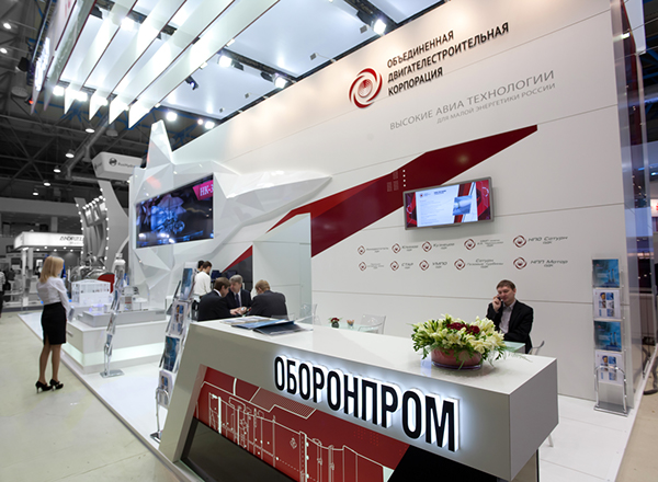 Exhibition Stand Russia : United engine corporation russia power expoforce on