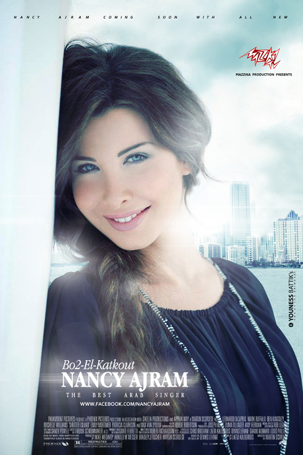 Nancy Ajram Wallpapers | Posters on Behance