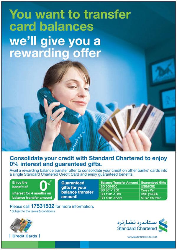 Balance transfer promotional advertisement for standard chartered