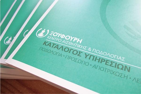 Catalogue  beauty beautician  Greece greek XOUFOURI  services