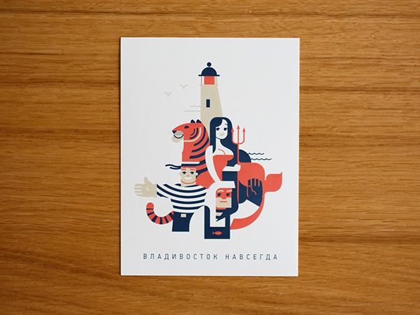 Поздравлением, владивосток открытки оптом