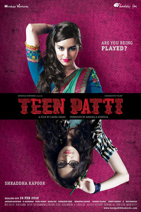 Teen Patti Film 77