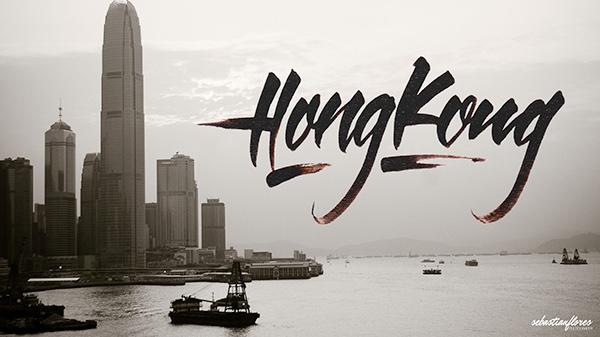Hong kong my old friend on behance