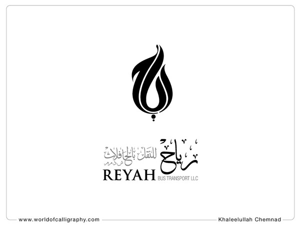 Arabic calligraphy logo part on behance