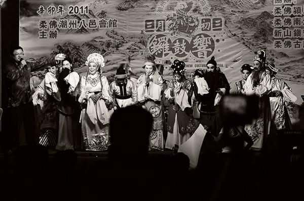 opera chinese