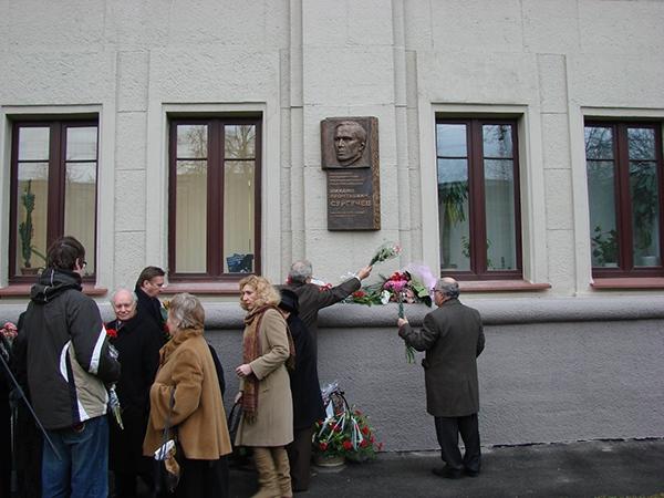 Михаил Леонтьевич Сургучёв
