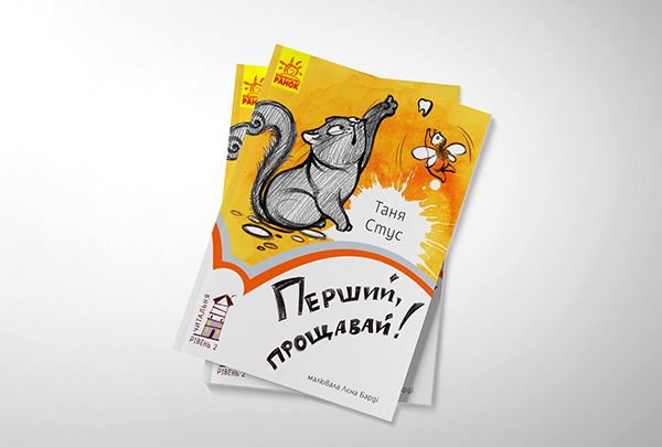 Tooth Fairy. Children book