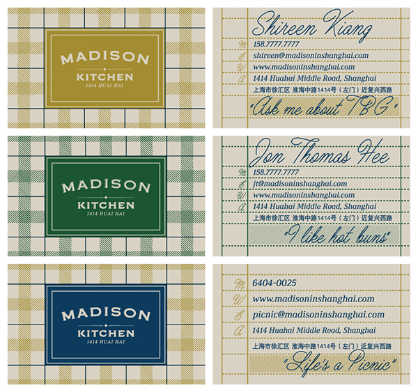 Madison kitchen branding visual identity print on scad portfolios business cards designed to be a connected vintage mercantile ticket reheart Image collections