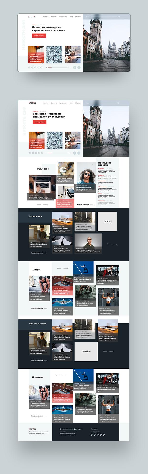 Web design Concept   UX/UI Website