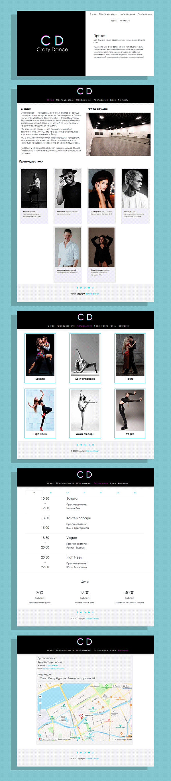 Dance Studio site