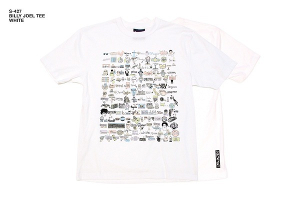 The Fire Billy Joel T Shirt