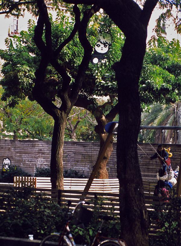 lolo,barcelona,o.r.orozco,noemi ramos