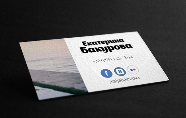 business card card bc Brandindg