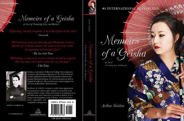 essays memoirs geisha