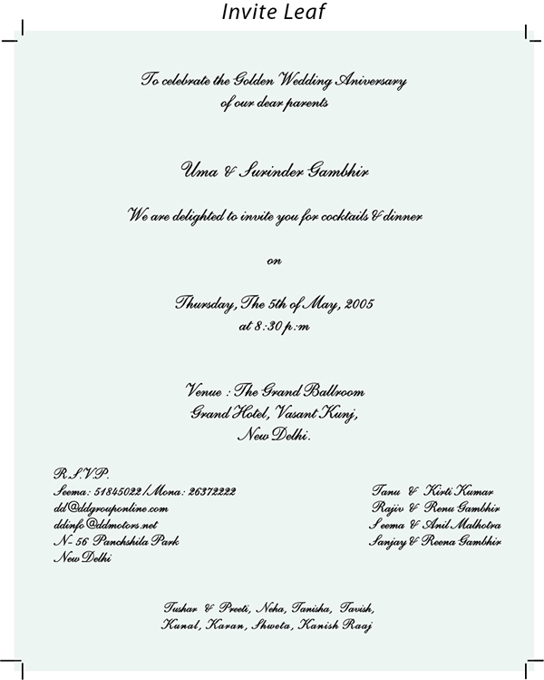 Invitation Card  invite  anniversary card