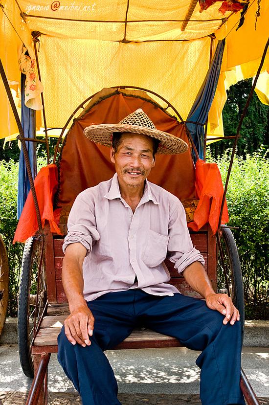 Ethnic Portraits 64
