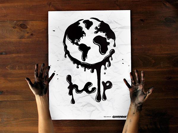 優秀的12套愛護地球海報欣賞