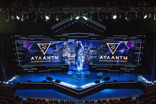"Atlant's Business-forum 2018 / Бизнес-форум ""Атланты"""