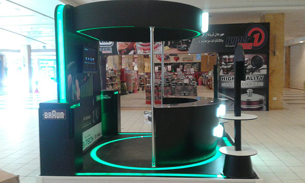 Exhibition Booth Behance : Braun activation booth cairo festival city on
