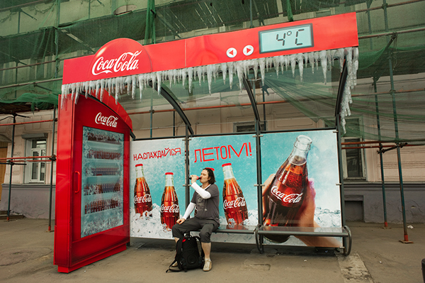 Coca Cola Bus Shelter On Behance