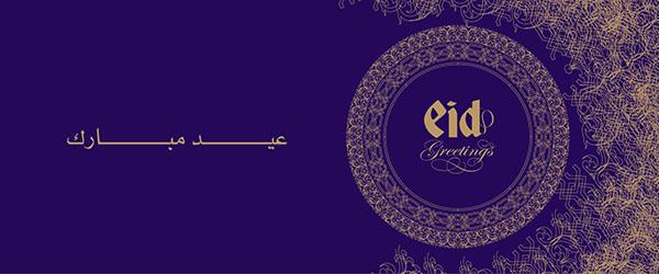 eid card on behance