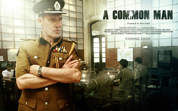 A Common Man - Movie Posters on Pantone Canvas Gallery A Common Man Poster