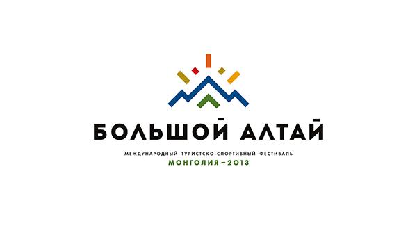 logo  brand  festival  identity Logo Design  brand design  event Altai