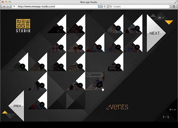 New age studio  tangram  geometric  minimal  basic  triangle square  Stitches black video motion  advertising  full screen masculine