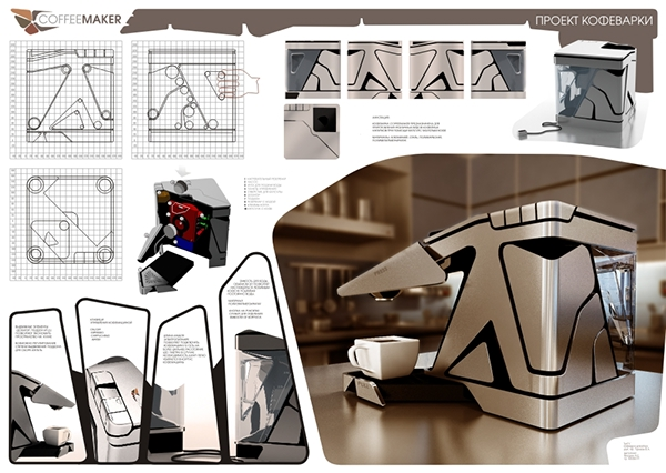 New Coffee Maker Design : ELECTRIC COFFEE MAKER on Behance
