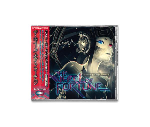 cd artwork girl extreme Musical japanese japan culture skull wings bones fortississimo process