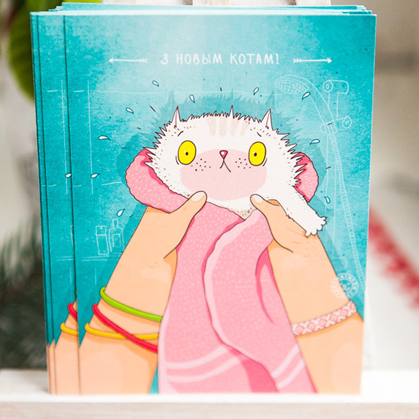 Cat wash happy new year funny animal