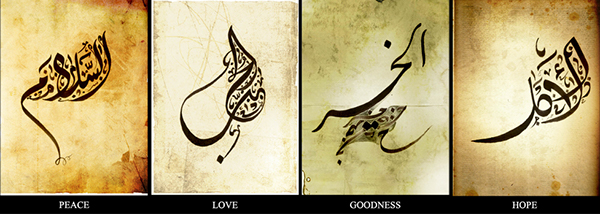 The beauty of arabic calligraphy on behance